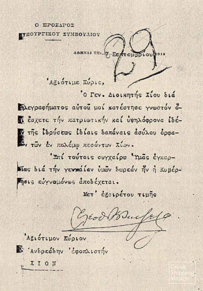 11_VENIZELOS_PLASTIRAS_2_1918.tif