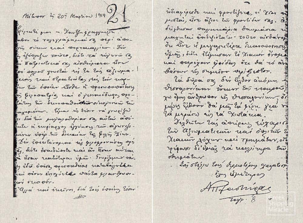 13_EPISTOLI_PLASTIRA_1918.tif