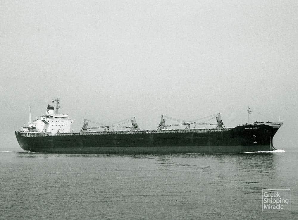162_AQUACHARM_1968