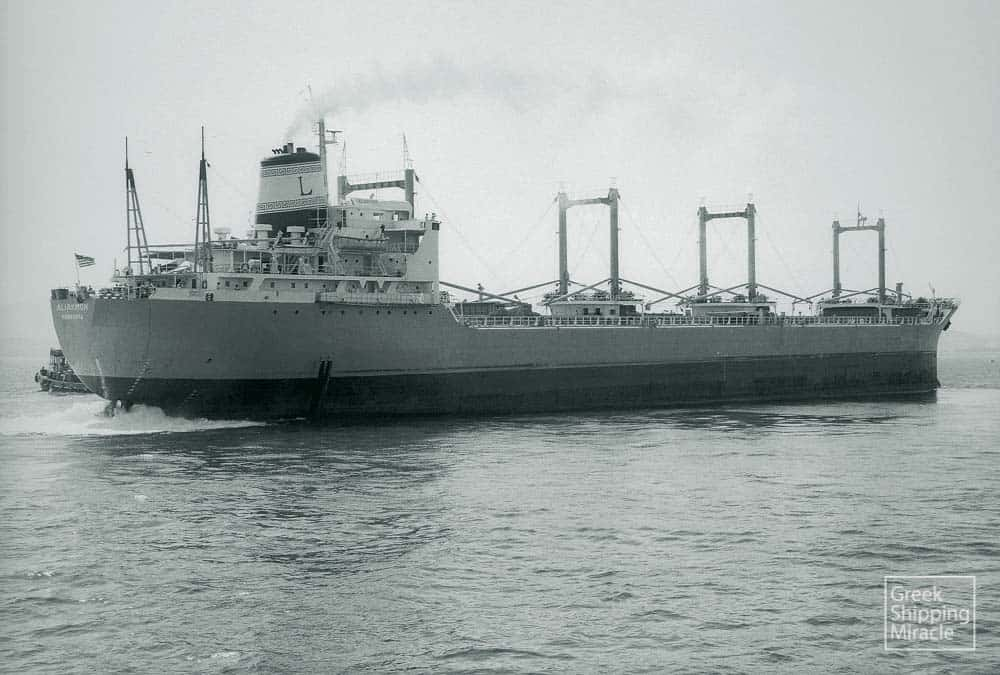 203_ALIAKMON_1968