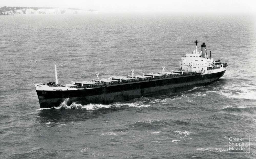 45_ANTIPAROS_1963