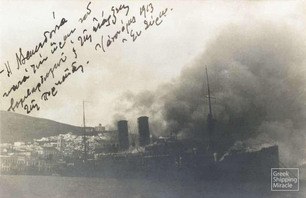 4_MACEDONIA_1912