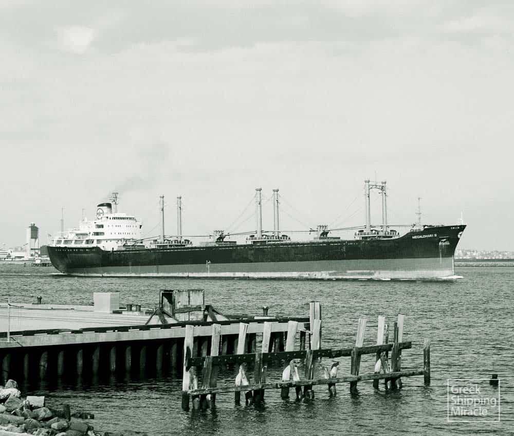 82_MEGALOHARI_II_1965