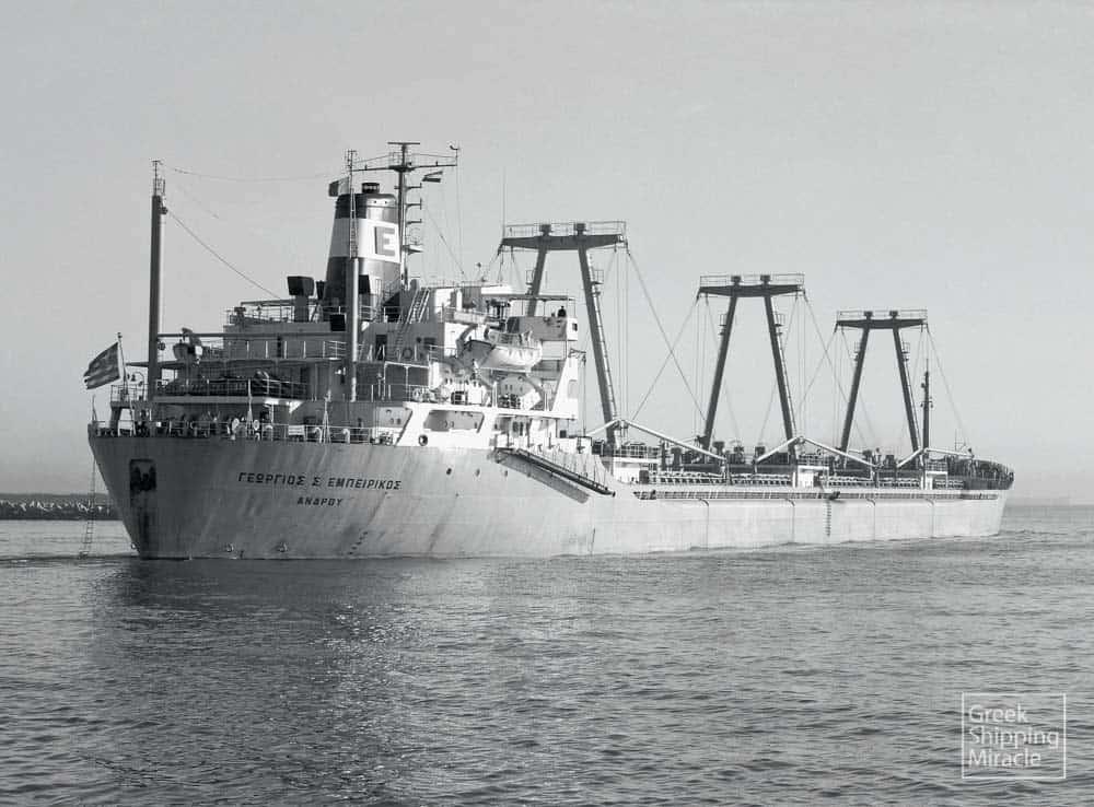 241_GEORGE_S_EMBIRICOS_1970