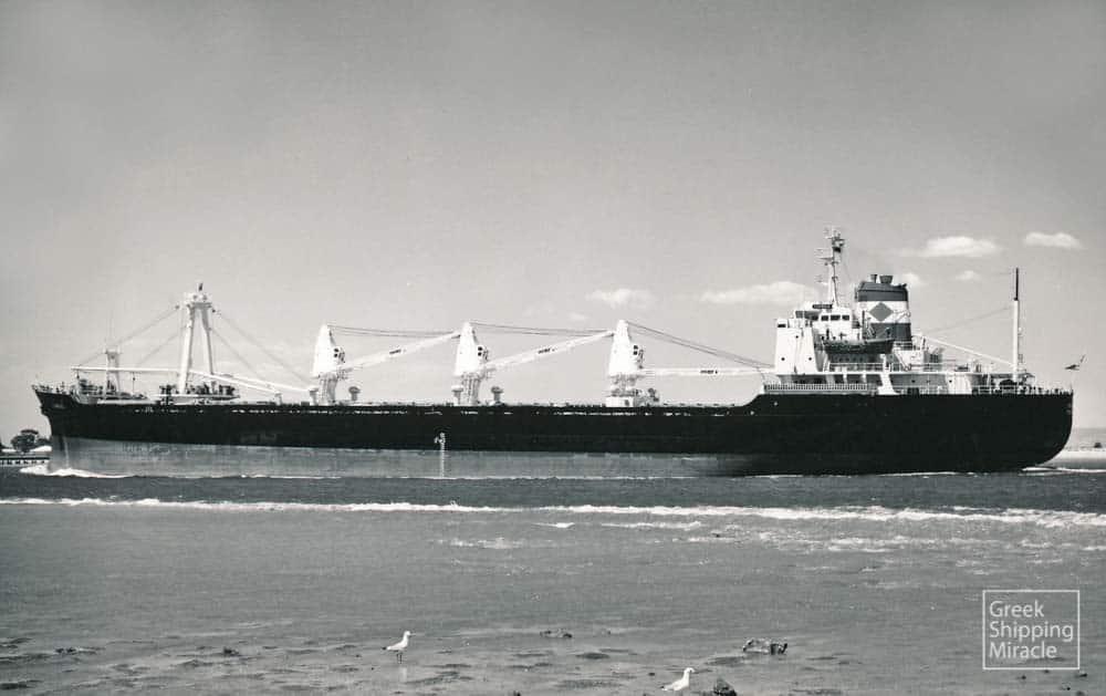 250_ICAROS_1970