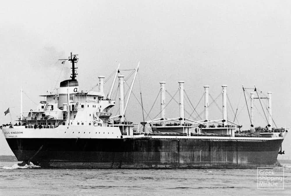 265_AEGIS_KINGDOM_1971