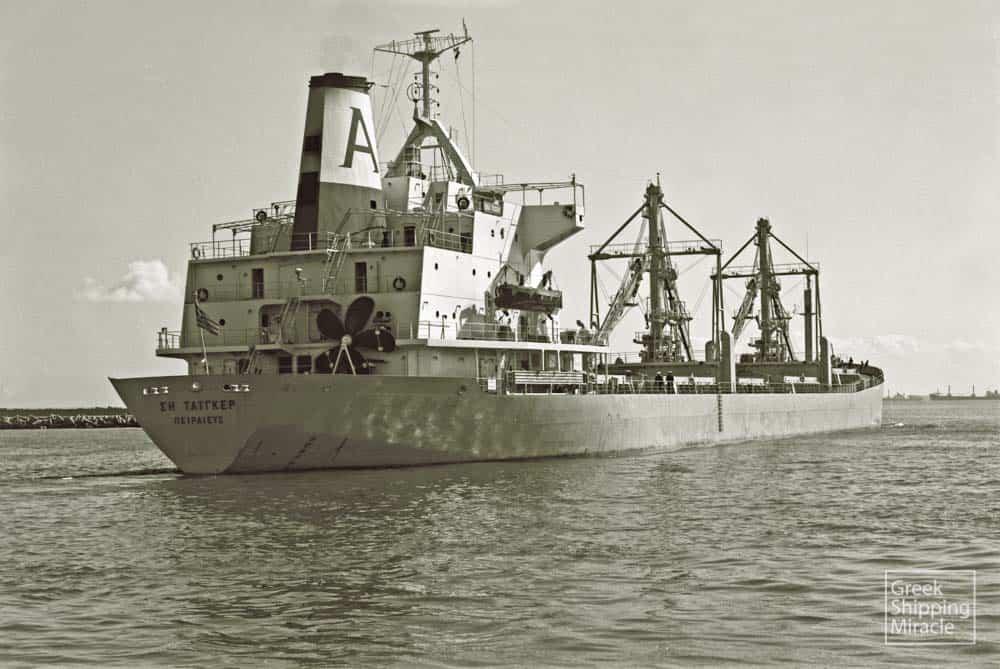 324_SEA_TIGER_1973