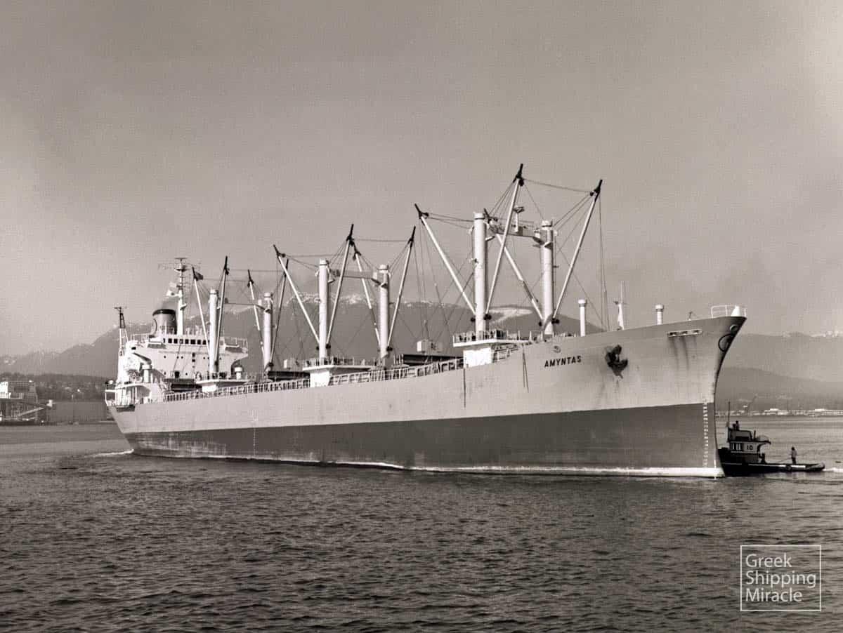 359_AMYNTAS_1970