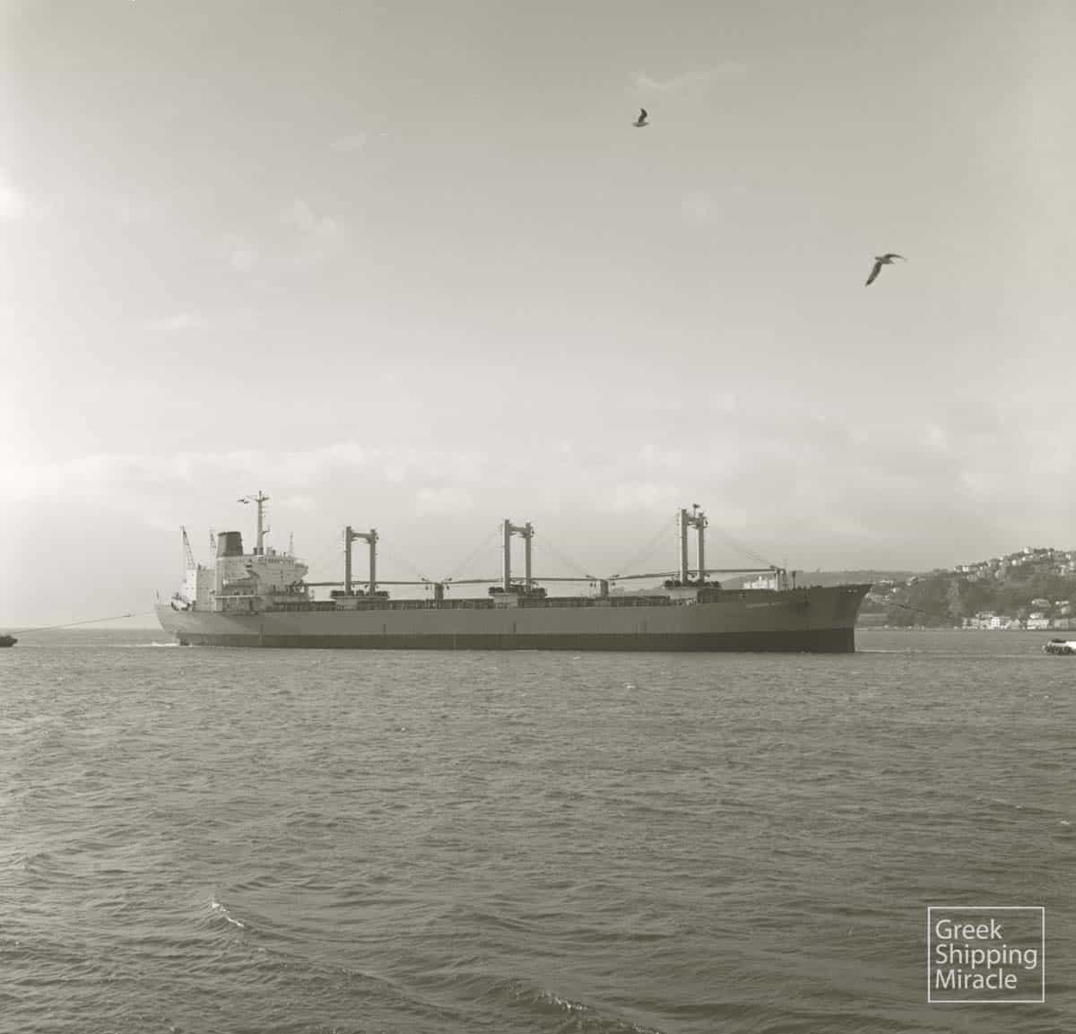 368_GEORGIOS_MATSAS_1970