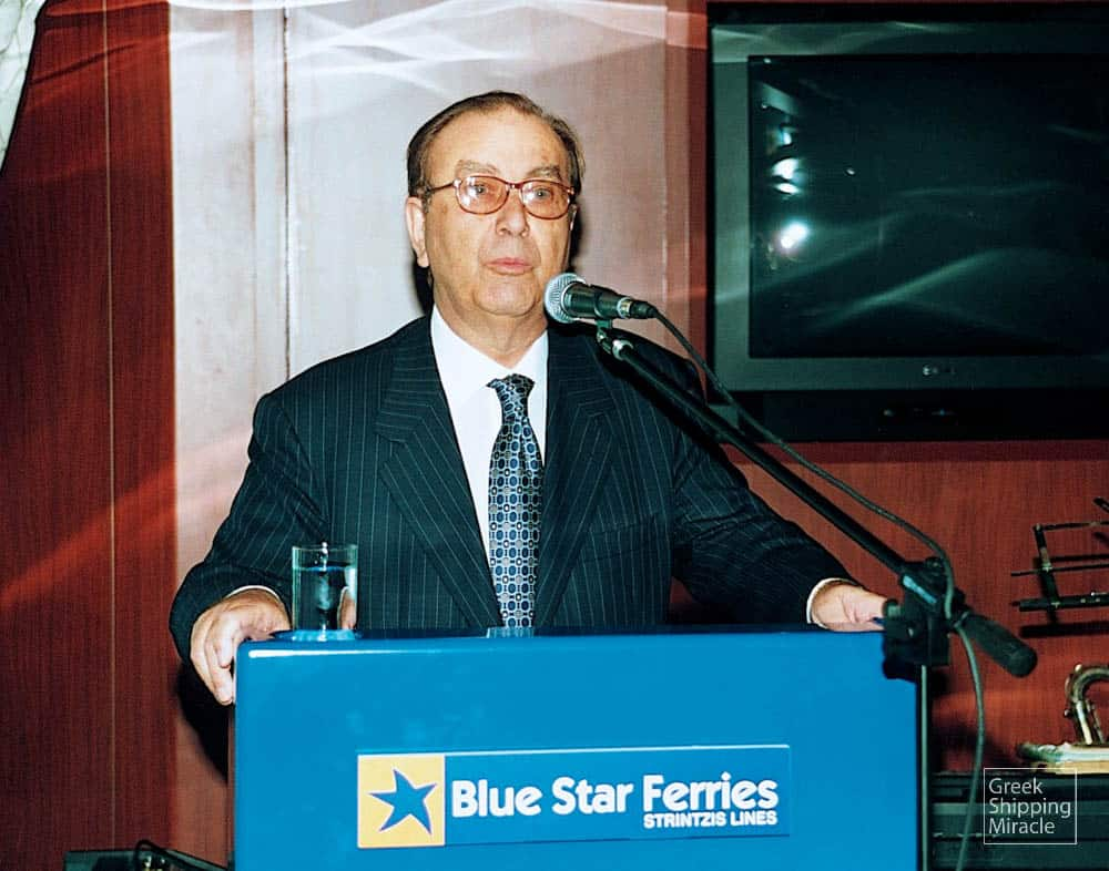40_PANAGOPOULOS_BLUE_STAR_FERR