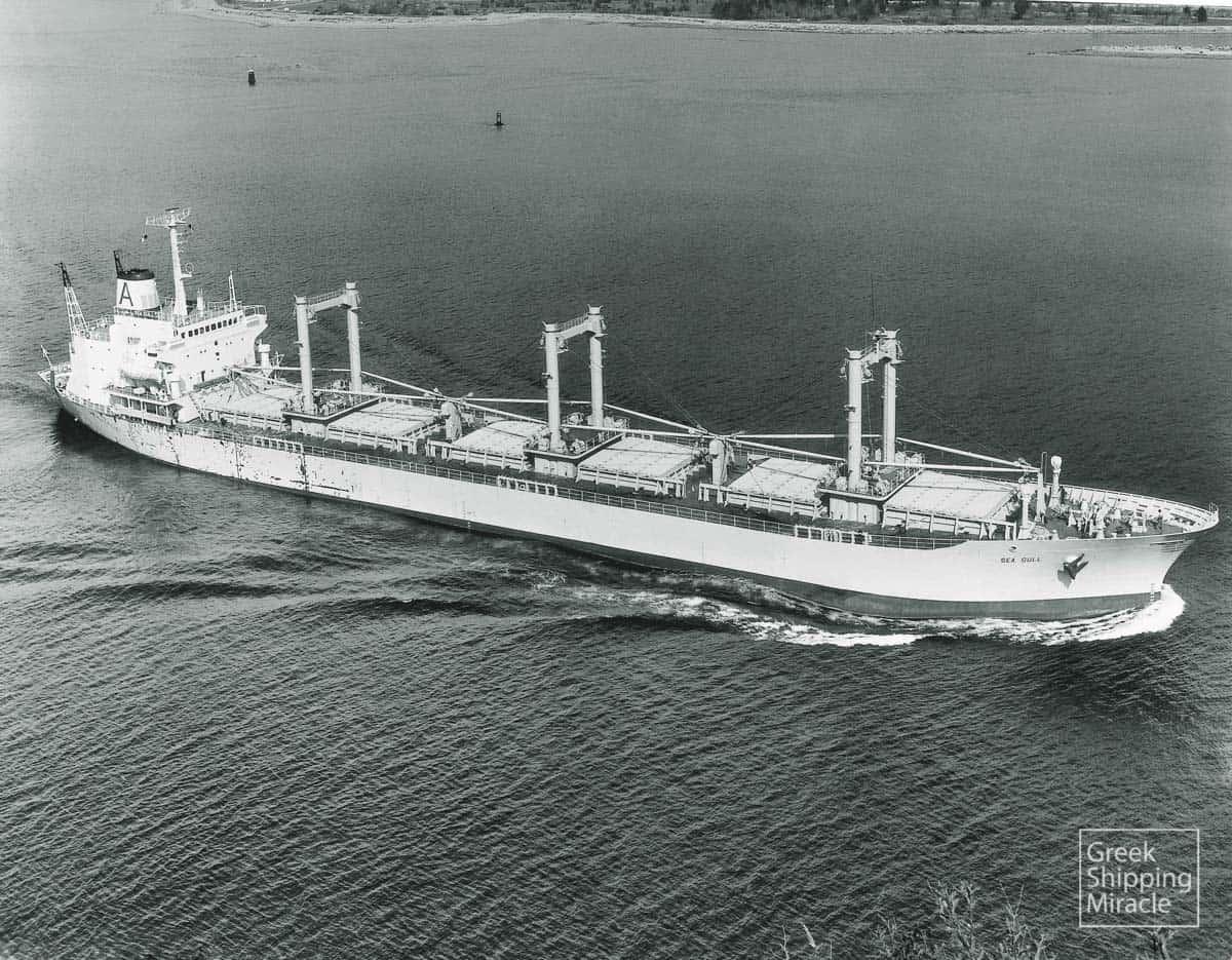 454_SEA_GULL_1972_young_sawyer