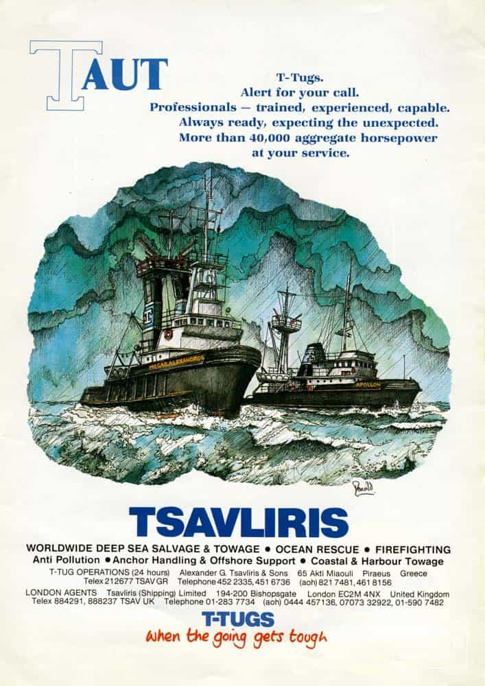 46_NAFTILIAK_May_1983_Tsavliris_archive