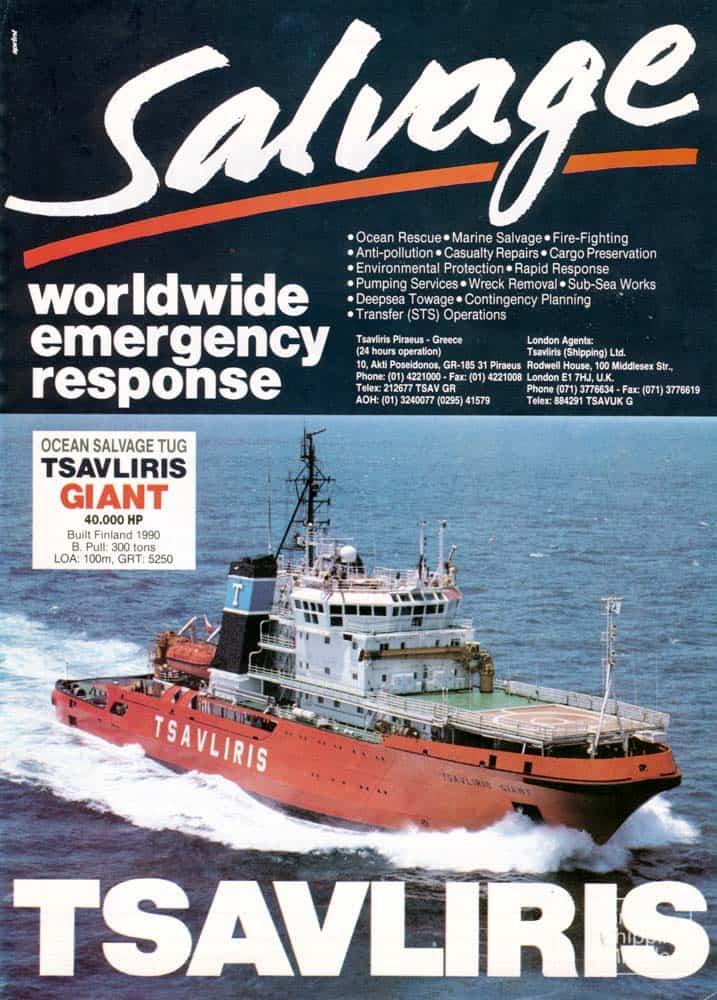 52_SHIPPING_Aug_Sep_1993_Tsavliris_archive