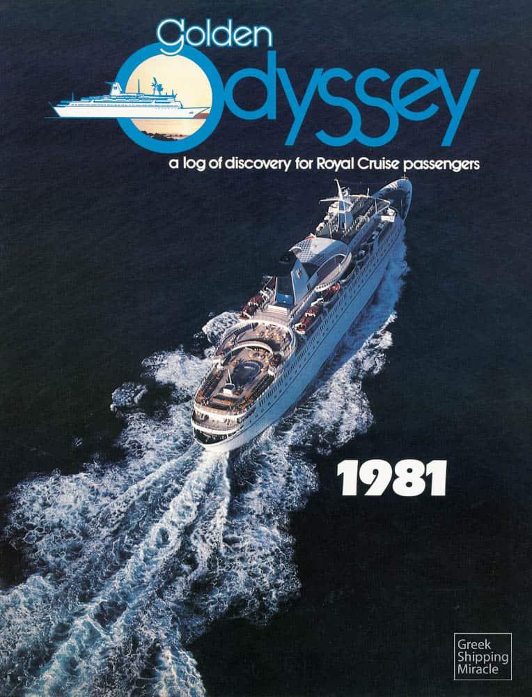 5_ROYAL_CRUISE_1981