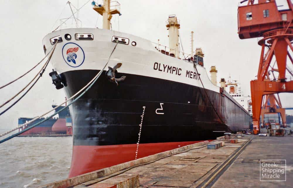 687_OLYMPIC_MERIT_1985