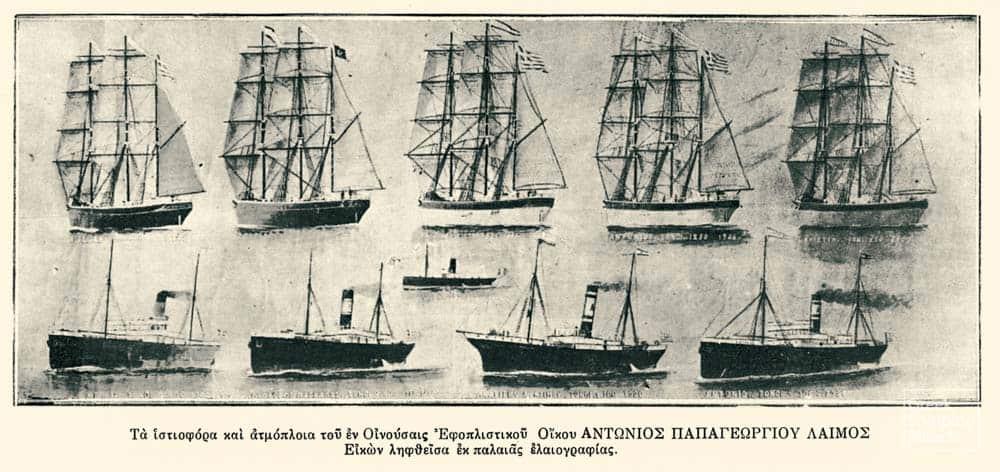 7_Lloyds_Register_of_Ships_1928