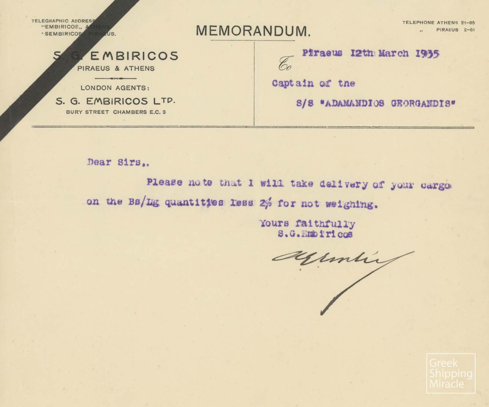 8_MEMORANDUM_1935_S_G_EMBIRICOS